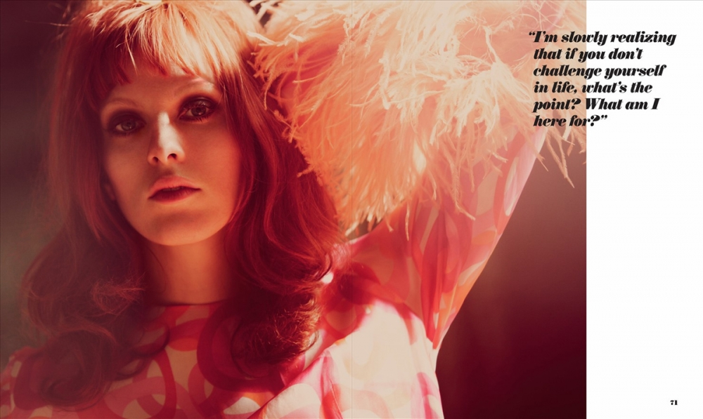 KarenElsonJulyFoambyguy aroch Trend Alert: The 60s