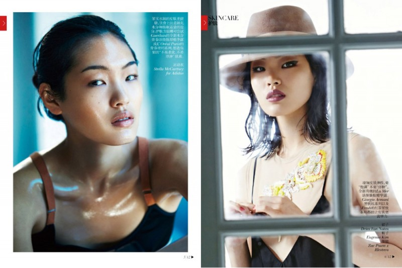 Vogue china makeup ideas